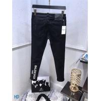 Balenciaga Jeans Trousers For Men #549817