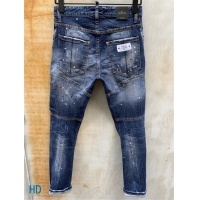 Dsquared Jeans Trousers For Men #549828