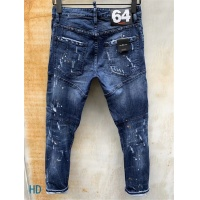 Dsquared Jeans Trousers For Men #549834