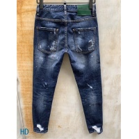 Dsquared Jeans Trousers For Men #549836