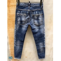 Dsquared Jeans Trousers For Men #549848