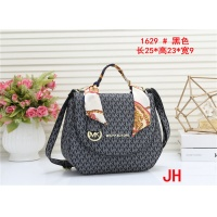 Michael Kors MK Fashion Shoulder Bags #550565