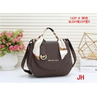 Michael Kors MK Fashion Shoulder Bags #550566