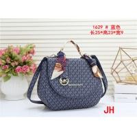 Michael Kors MK Fashion Shoulder Bags #550568