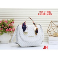 Michael Kors MK Fashion Shoulder Bags #550569