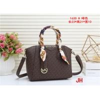 Michael Kors MK Fashion Messenger Bags #550571