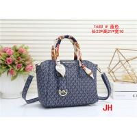 Michael Kors MK Fashion Messenger Bags #550573