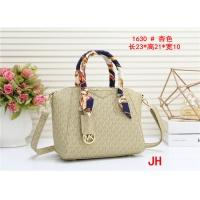 Michael Kors MK Fashion Messenger Bags #550574