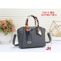 Michael Kors MK Fashion Messenger Bags #550575