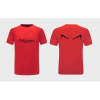 Fendi T-Shirts Short Sleeved O-Neck For Men #551090