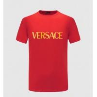 Versace T-Shirts Short Sleeved O-Neck For Men #551178