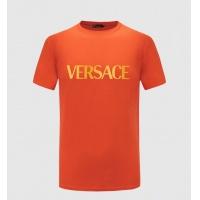Versace T-Shirts Short Sleeved O-Neck For Men #551179