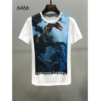 Valentino T-Shirts Short Sleeved O-Neck For Men #553271