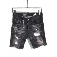 Dsquared Jeans Shorts For Men #553284