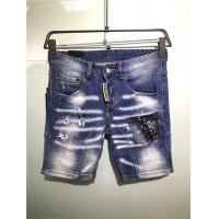 Dsquared Jeans Shorts For Men #553285