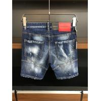 Dsquared Jeans Shorts For Men #553287