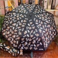 Moschino Umbrellas #554602