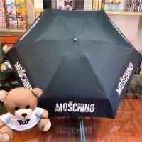 Moschino Umbrellas #554606