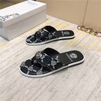 Versace Slippers For Men #555912