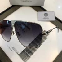 Versace AAA Quality Sunglasses #559539