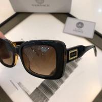 Versace AAA Quality Sunglasses #559554