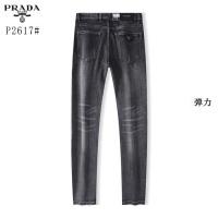 Prada Jeans Trousers For Men #560537