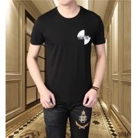 Versace T-Shirts Short Sleeved O-Neck For Men #561102