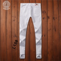 Versace Jeans Trousers For Men #561168