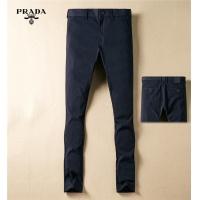 Prada Pants Trousers For Men #561193