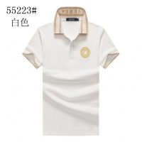 Versace T-Shirts Short Sleeved Polo For Men #561556