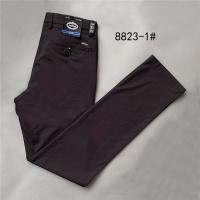 Prada Pants Trousers For Men #561897