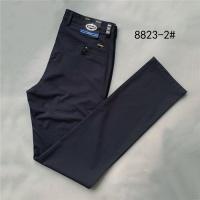 Prada Pants Trousers For Men #561898
