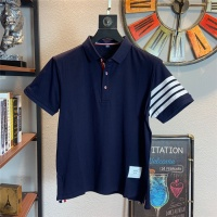 Thom Browne TB T-Shirts Short Sleeved Polo For Men #562755