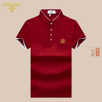 Prada T-Shirts Short Sleeved Polo For Men #562781