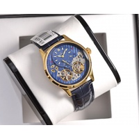 Jaeger-LeCoultre Quality Watches For Men #563051