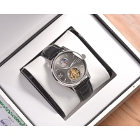 Jaeger-LeCoultre Quality Watches For Men #563065