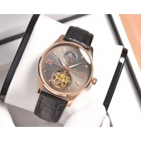 Jaeger-LeCoultre Quality Watches For Men #563066
