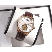 Jaeger-LeCoultre Quality Watches For Men #563069