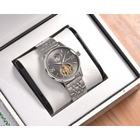 Jaeger-LeCoultre Quality Watches For Men #563070