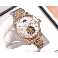 Jaeger-LeCoultre Quality Watches For Men #563074