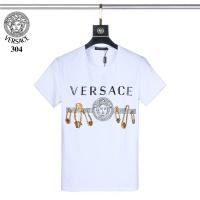 Versace T-Shirts Short Sleeved O-Neck For Men #563254