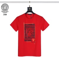 Versace T-Shirts Short Sleeved O-Neck For Men #563259