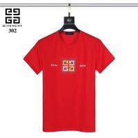 Givenchy T-Shirts Short Sleeved O-Neck For Men #563307