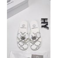 Versace Slippers For Men #752862