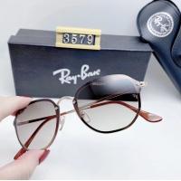 Ray Ban Fashion Sunglasses #753121