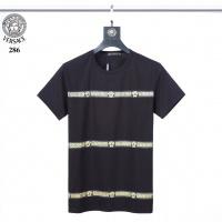 Versace T-Shirts Short Sleeved O-Neck For Men #753386