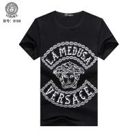 Versace T-Shirts Short Sleeved O-Neck For Men #754147