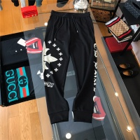 Chrome Hearts Pants Trousers For Men #754377
