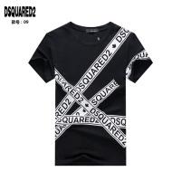 Dsquared T-Shirts Short Sleeved O-Neck For Men #754693