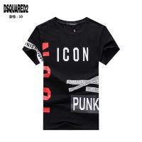 Dsquared T-Shirts Short Sleeved O-Neck For Men #754696